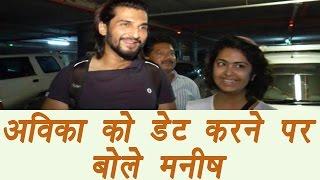 Avika Gor and I never dated, says Manish Raisinghani   FilmiBeat