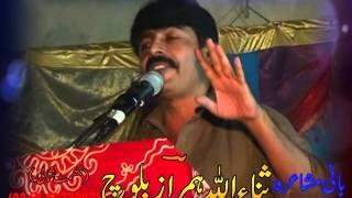 saraiki poet Javed Raz mehfil mushaira jhammat shumali Bhakkar