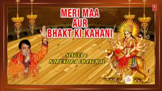 Maa Aur Bhakt Ki Kahani By Narendra Chanchal Full Audio Songs Juke Box