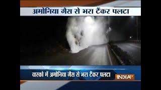 Goa village evacuated after ammonia gas tanker leak, two women hospitalised