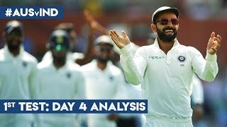 #AUSvIND: INDIA close in on memorable win: #AakashVani