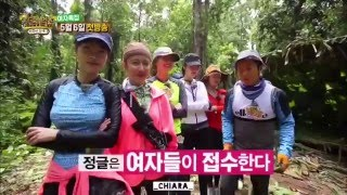 20160422 Apink(에이핑크) Hayoung - 'Law of the jungle' in Papua New Guinea EP.212 Preview