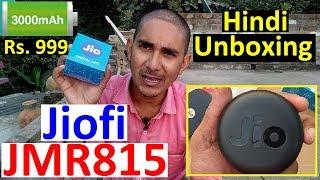 jiofi JMR 815 full review and unboxing hindi.