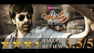 Balupu Telugu Movie Review | Ravi Teja, Shruthi Hassan, Anjali, Brahmanandam
