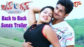 Love K Run Movie Back to Back Songs Trailer | Taroj, Malavika Menon