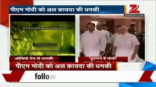 Al Qaeda's India wing targets PM Modi in new video
