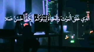 مشاري البغلي - سورة الملك كاملة [ مكرر لمده ساعة ] mishari albaghli - surah Al-mulk