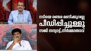 Kerala actress abduction case