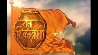 Jhulwa Palna Bal Shivajicha