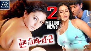 High School 2 Telugu Full Movie | Namitha, Kartis | AR Entertainments