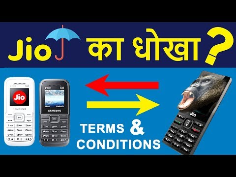 Xxx Mp4 Jio Monsoon Hungama OFFER Details Jio Phone Exchange OFFER Terms Conditions With Refund Policy 3gp Sex
