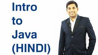 Introduction to Java (HINDI/URDU)