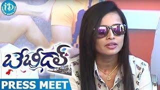 Baby Doll Telugu Movie Opening Press Meet || Latest Movie