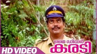 My Dear Karadi Malayalam Comedy Movie    Kalabhavan Mani