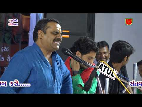 Xxx Mp4 08 Pune Maharastra 2018 Mayabhai Aahir Jocks Lok Sahitya 3gp Sex