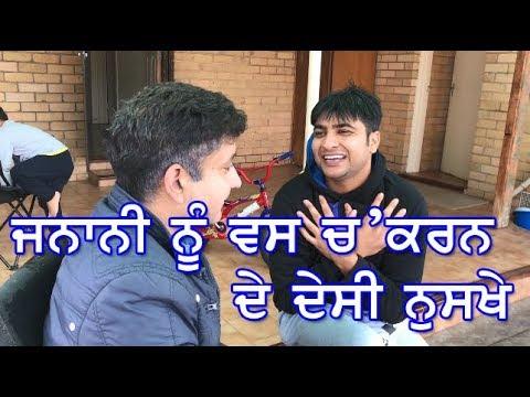 Xxx Mp4 Desi Nuskhe Mr Sammy Naz Punjabi Funny Video Gupta JI 3gp Sex