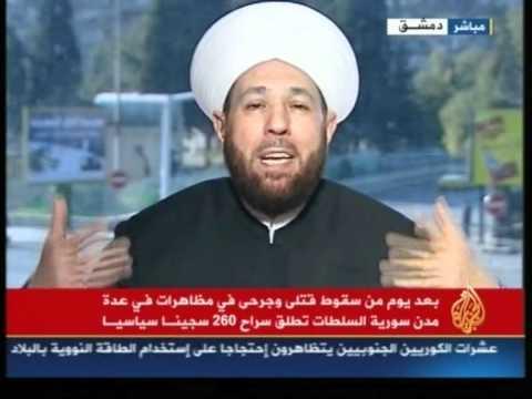 مقابلة ساخنة مع مفتي سورية الشيخ أحمد بدر الدين حسون حول قتل المتظاهرين بسورية