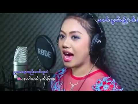 Xxx Mp4 Myanmar Song Facebook Boys And Girls 3gp Sex