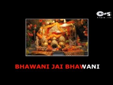 Xxx Mp4 Bhawani Jai Bhawani With Lyrics Narendra Chanchal Sherawali Maa Bhajan Sing Along 3gp Sex