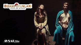 Bizans Oyunları - Sevişme Rolü Yapan Aşıklar (Tuvana Türkay & Tolgahan Sayışman)