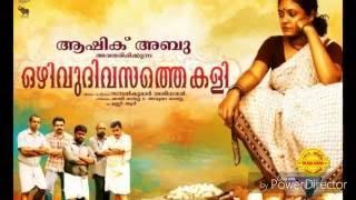ozhivu divasathe kali Malayalam movie Review
