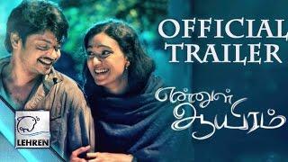 Ennul Aayiram - Official Trailer | Maha, Marina Michael | Gopi Sunder | Review | Lehren Tamil