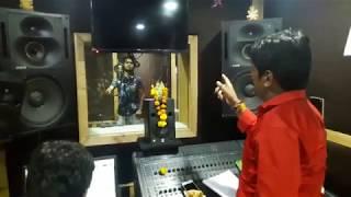 Live studio recoding amit singh making song सेजिया पे लागे बड़ी जाड़ अमित सिंह