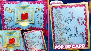 DIY 3D Christmas/new year Pop Up Card | Very Easy | How to make | Artkala 2017