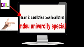 HOW TO DOWNLOUD MDSU EXAM ENTRY CARD .