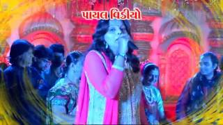 Gaman Santhal And Kajal Maheriya HIt Navratari Dj Garba Songs 2016  Radhiyali Raat   Part 3