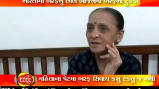 Mahila Baraf Sivay Kashu J Jamta NAthi Nasta Ma Baraf Nu Chin Ane Bhojan MA Baraf Na Tukda EzeeTv News 21-4-2013