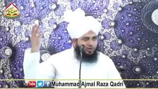 Muhammad Ajmal Raza Qadri by Hazrat Umar R.A k aik gulam ka waqia