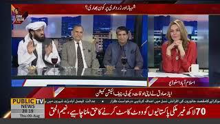 PTI Thook Chaat Party hai: Hafiz Hamdullah PTI per baras pare