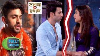 Twinkle To Divorce Kunj & Marry Yuvi? | Tashan-e-ishq