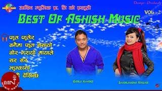 Latest Hit Videos Jukebox Ramji Khand And Samjhana Lamichhane magar | Aashish music