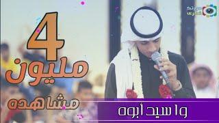 حمودي حوذان - واسيد ابوه - زواج هادي صرخي