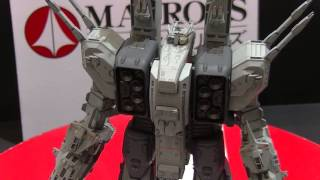 "SDF-1 マクロス艦 強攻型 ""劇場版"":SDF-1 MACROSS MOVIE EDITION (Plastic Model)"