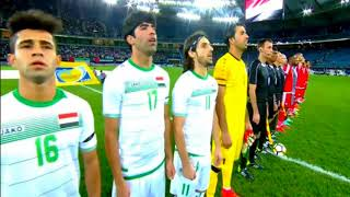 [02.01.2018] Iraq vs UAE - national anthems (with wrong UAE anthem)