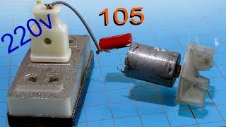 How do you run a 12v motor with 220v ac power, speed up the motor