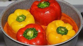 طرز تهیه دلمه فلفل دلمه ای خوشمزه |  Dolma - Persian Stuffed Bell Pepper