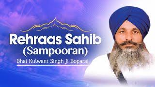 Bhai Kulwant Singh Ji Boparai - Rehraas Sahib (Sampooran) - Japji Sahib Rehraas Sahib