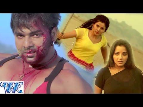 Xxx Mp4 Fight Scene Of Pawan Singh Suhaag Action Scene From Bhojpuri Movie Monalisa 3gp Sex