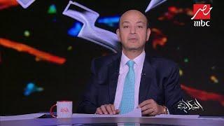 #الحكاية | عمرو أديب يشرح لك : فوائد طريق الحرير بالنسبة لمصر