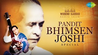 Weekend Classic Radio Show | Bhimsen Joshi Special | Marathi | RJ Sanika
