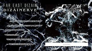 FED『DIZAINERVE』全曲試聴
