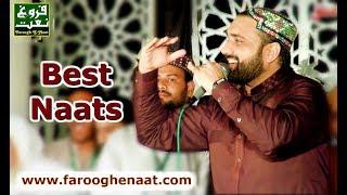 Qari Shahid Mahmood Qadri New Naats 2017 Mehfil E Naat Punjabi By Faroogh E Naat