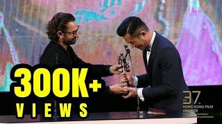 Aamir Khan Gives The Best Actor Award To Louis Koo At The 37th Hong Kong Film Awards