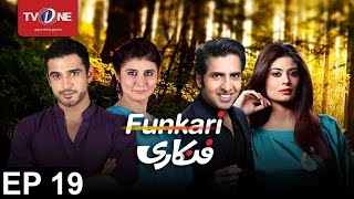 Funkari  Episode 19  TV One Drama  17 October 2016 uploaded on 15 day(s) ago 407 views