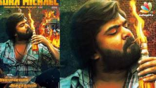 Silambarasan Shriya Saran AAA First look poster | Simbu New Movie