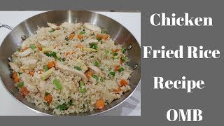 How to prepare Ghanaian chicken fried rice